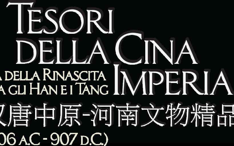 I tesori della Cina Imperiale, Palazzo Venezia 2015-2016