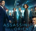 Assassinio sull'Orient Express, particolare della locandina (All rights reserved 20th Century Fox)