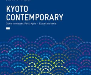 Kyoto Contemporary, locandina