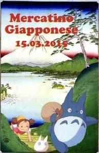 Mercatino giapponese di Roma, personaggi di Hayao Miyazaki
