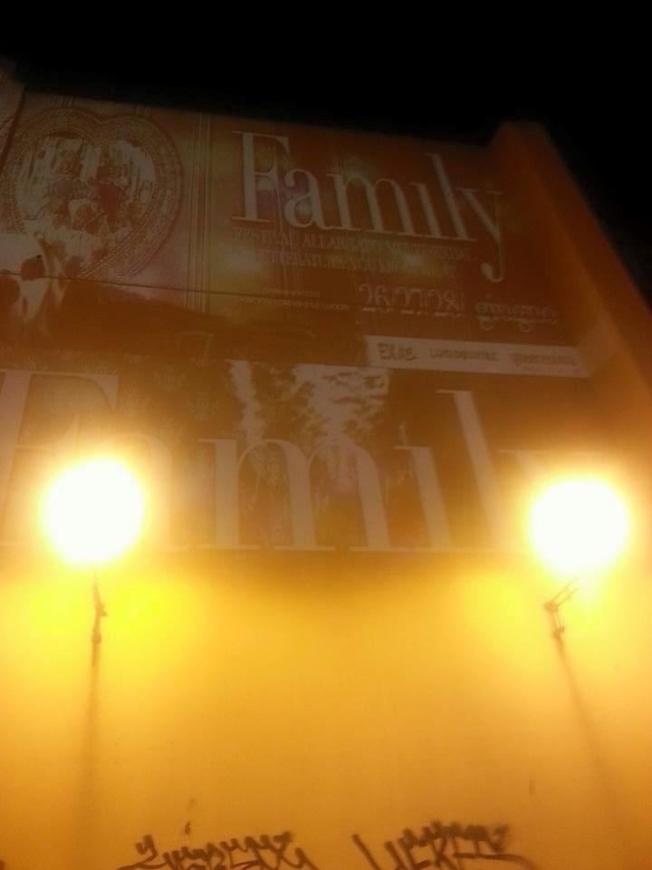 Family Festival, proiezione nella parete prospiciente l'Ex-Art, Cagliari