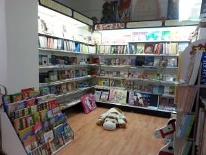 Libreria Storica Murru, un settore della nuova sede