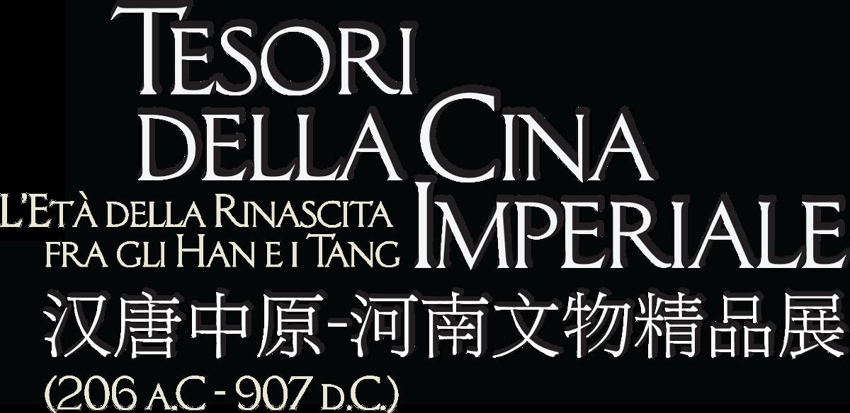 La Cina Imperiale a Roma. Eleganza e dialogo.