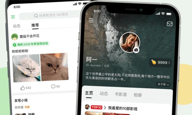 Douban. Le femministe vittime della censura