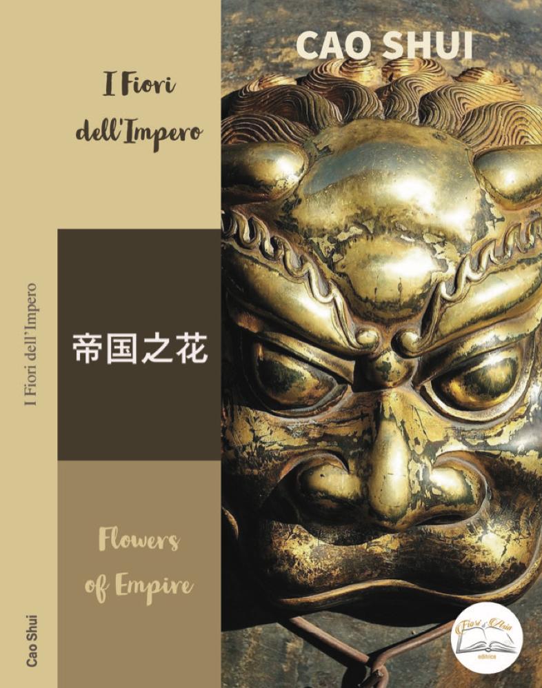 I fiori dell'Impero, silloge poetica di Cao Shui, Fiori d'Asia Editrice, www.mockupmagazine.it